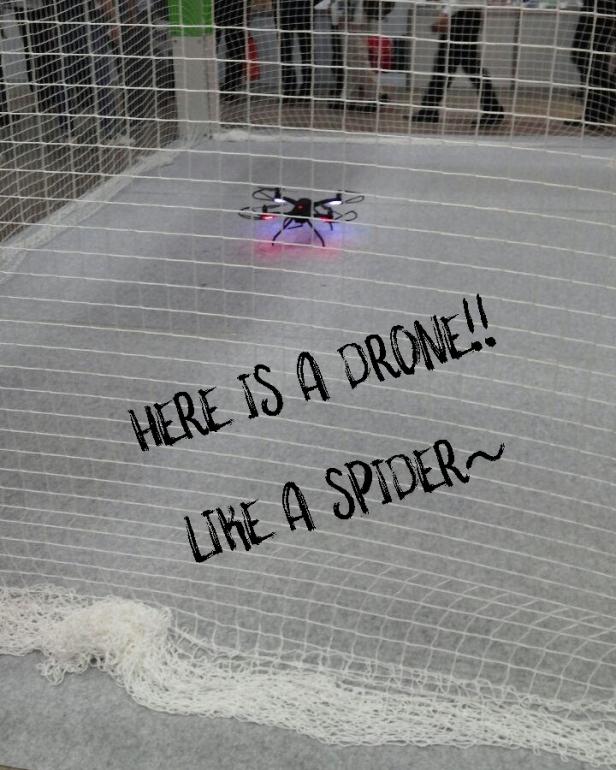 WorldITShow_drone