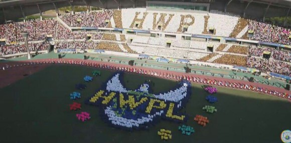 hwpl 4th-2